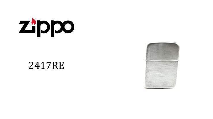 ZIPPO 2417RE